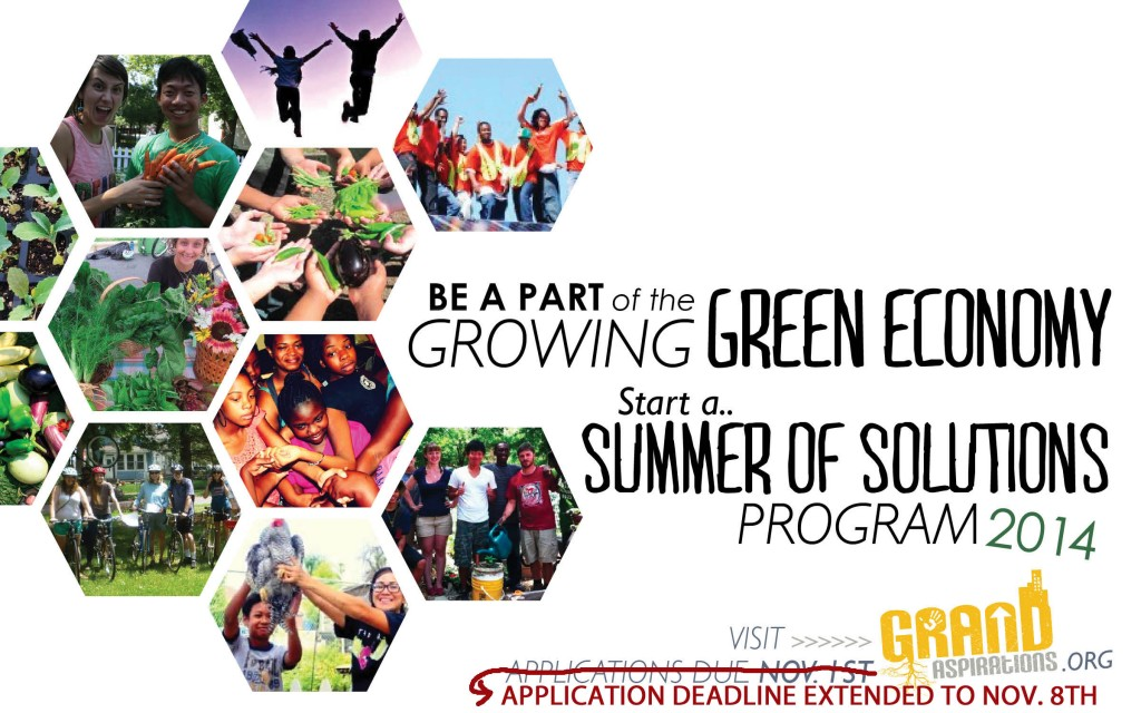 Apply Now! Extended Deadline